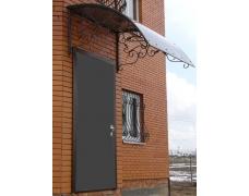 № 28. Загордный дом. Козырек, решетки, забор.