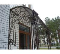 № 8. Козырек ажурный, кованый с покрытием из поликарбоната